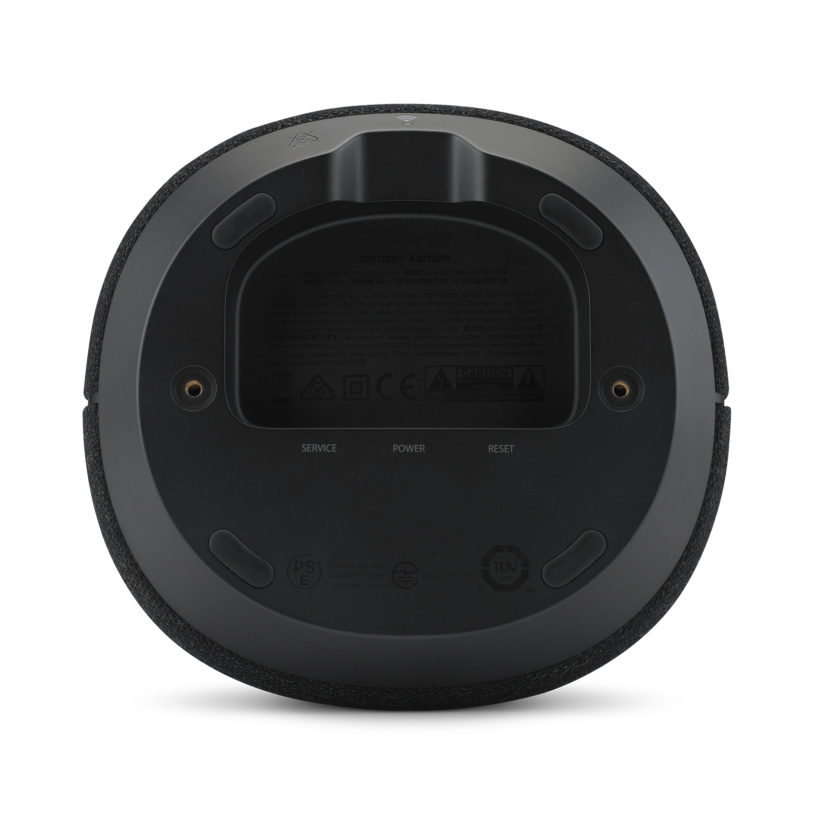 Harman Kardon Citation 100 - Black - The smallest, smartest home speaker with impactful sound - Detailshot 3